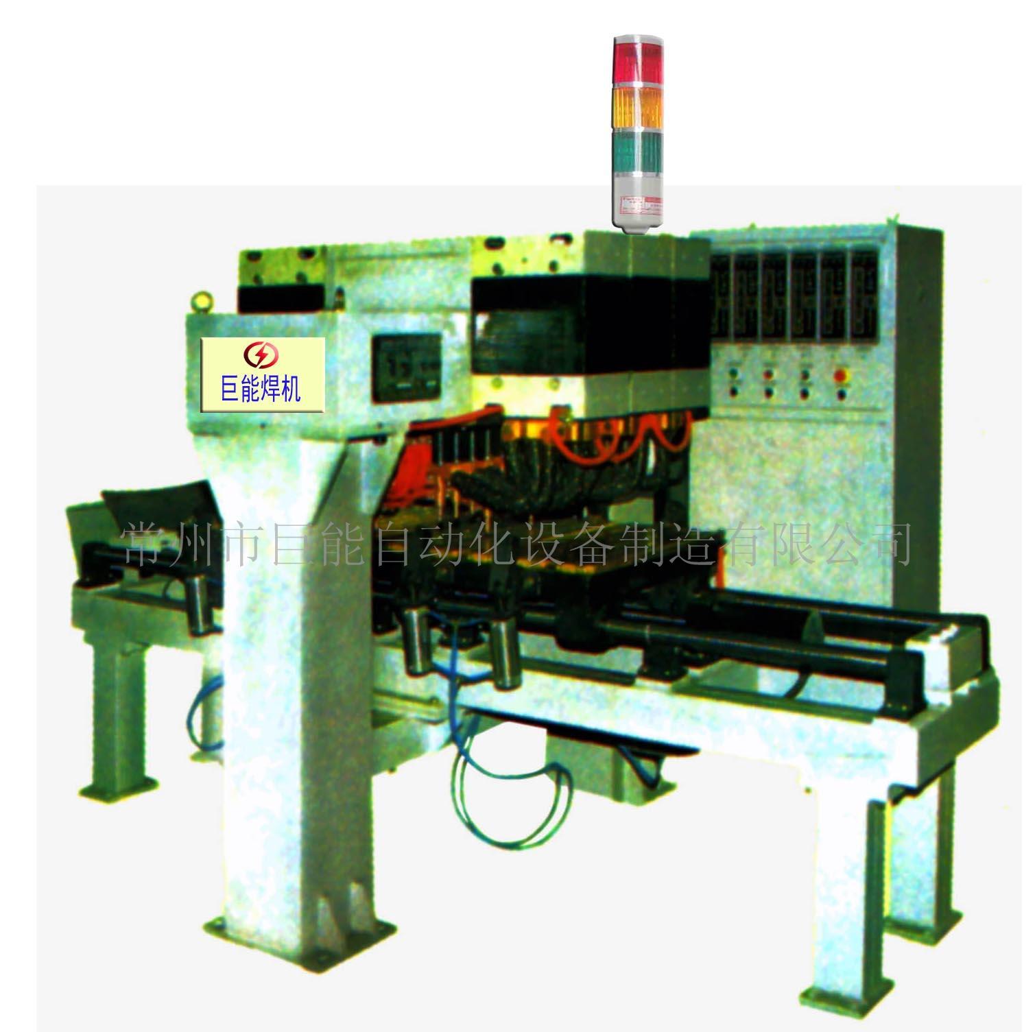 2,电阻焊接原理,是用电极对焊件施加压力的同时通电,利用电极间的