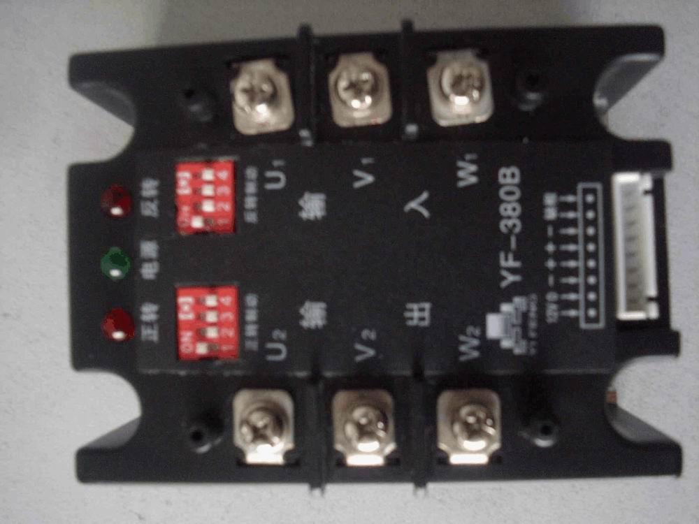 三相固态继电器yf-380b