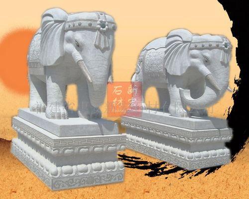 供应石雕大象-吉象迎宾_雕刻石象_福建省惠安新宏石材