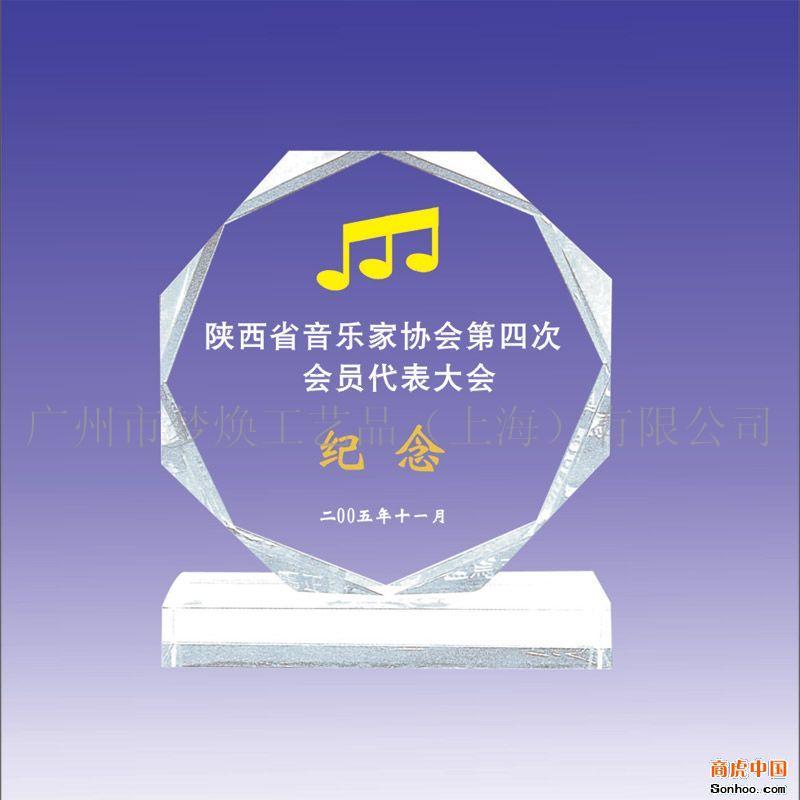 纪念品定做设计,北京天津水晶纪念品