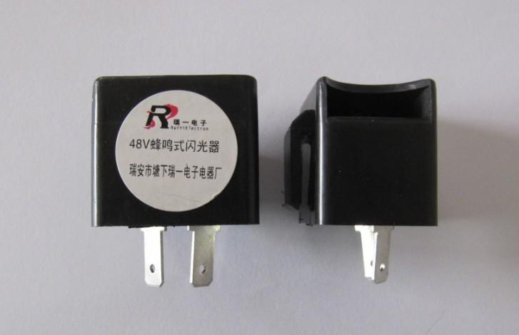 供应电动车48v蜂鸣闪光器