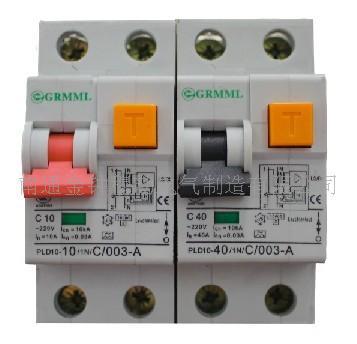 供应pld10漏电微型断路器(电子式)