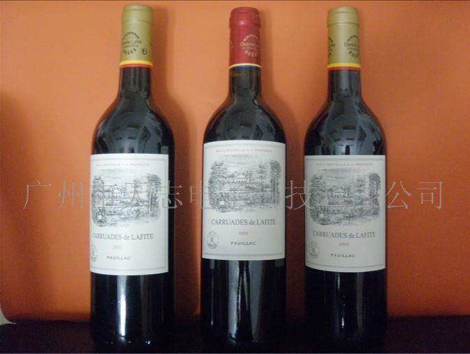 供应法国拉菲副牌2003年红酒