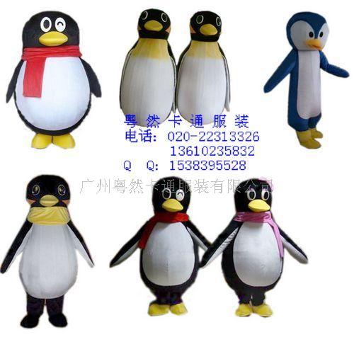 出售动物qq企鹅海洋卡通表演粤然人偶服装