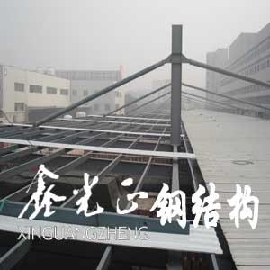 供应青岛钢结构活动板房设计安装