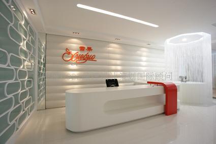 企业办公室空间设计_企业形象设计