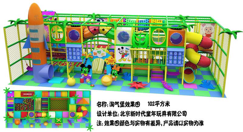 供应淘气堡;儿童乐园;室内儿童游乐场_北京新时代童年