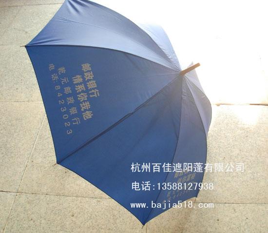 折雨伞步骤图片