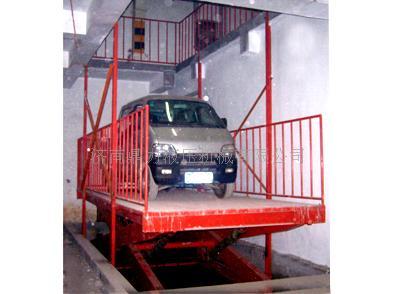 固定式升降平台 液压车 移动式升降台 汽车升降机图片