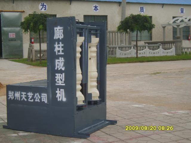 幼儿园立式空调护栏