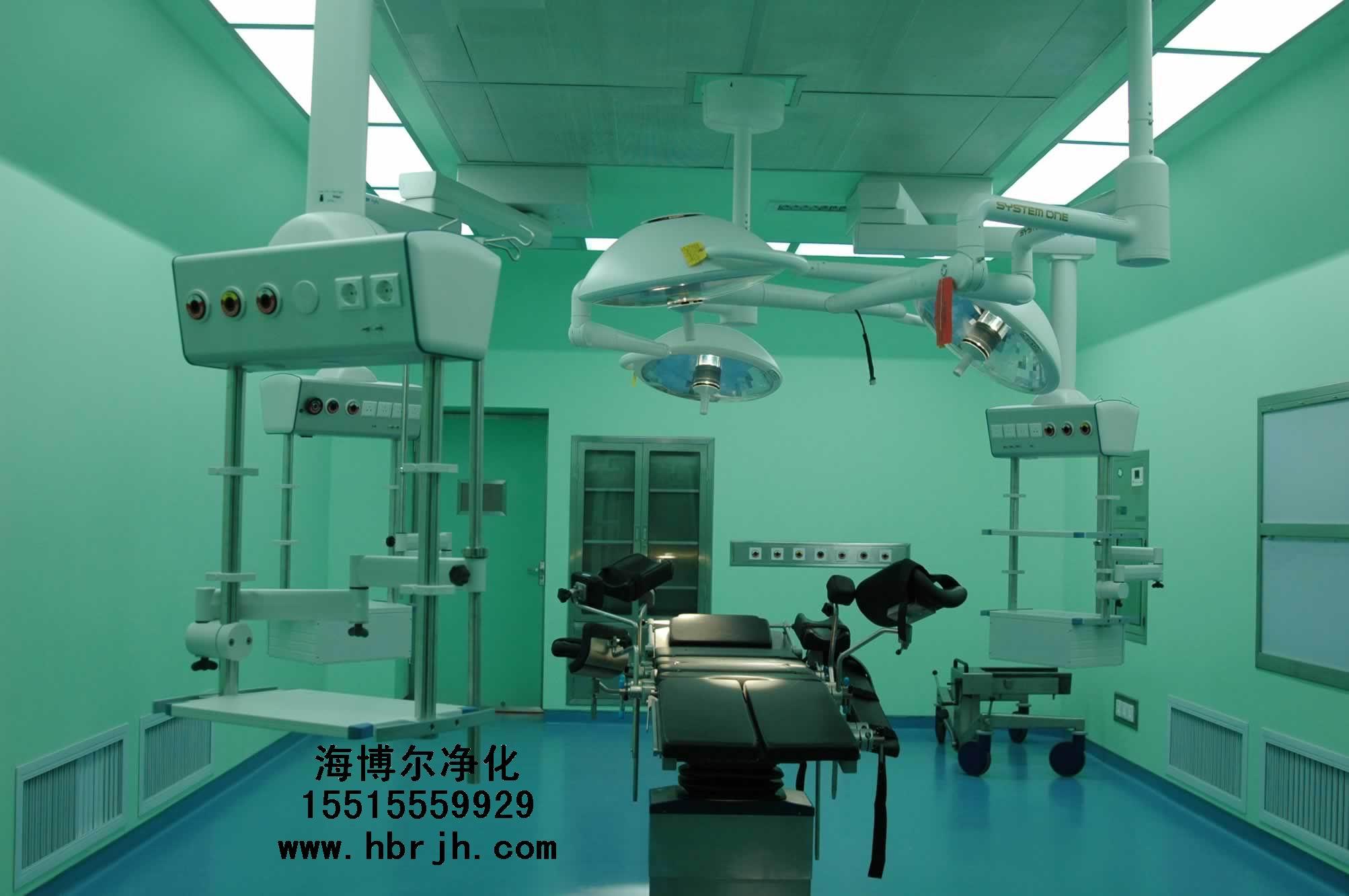 百级层流手术室,医院净化工程,手术室净化