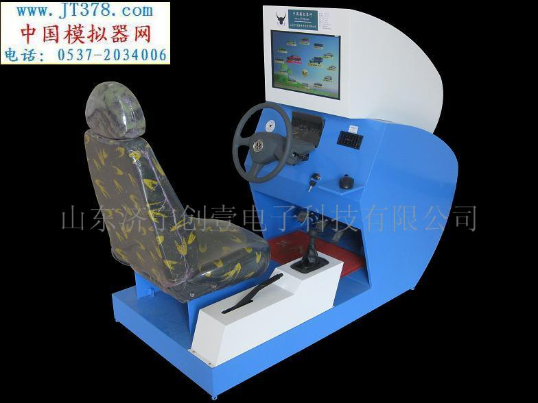 供应安全教育基地专用汽车驾驶模拟器 模拟机 游戏机