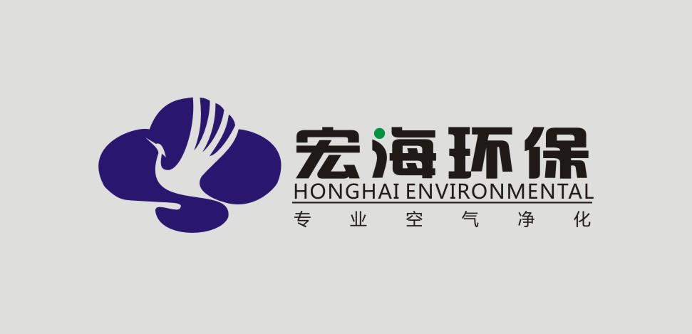 温州宏海环保科技有限公司logo