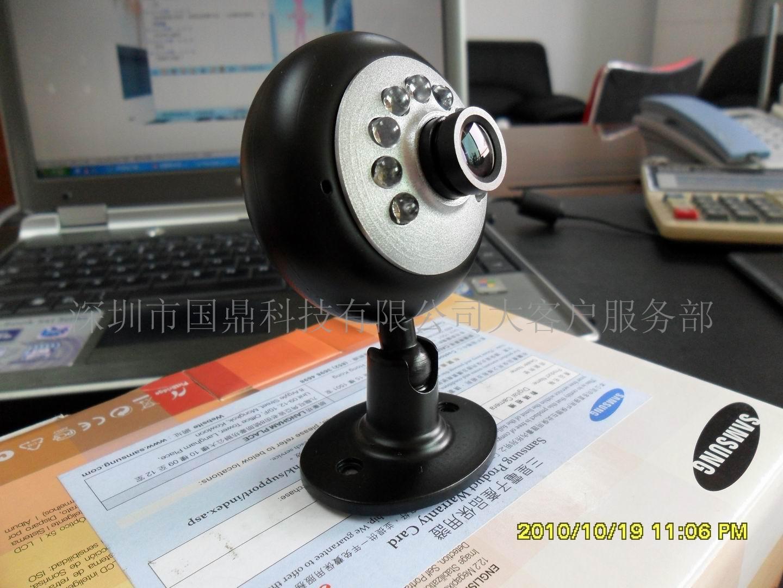 出租车专用微型串口圆形摄像头,gps专用