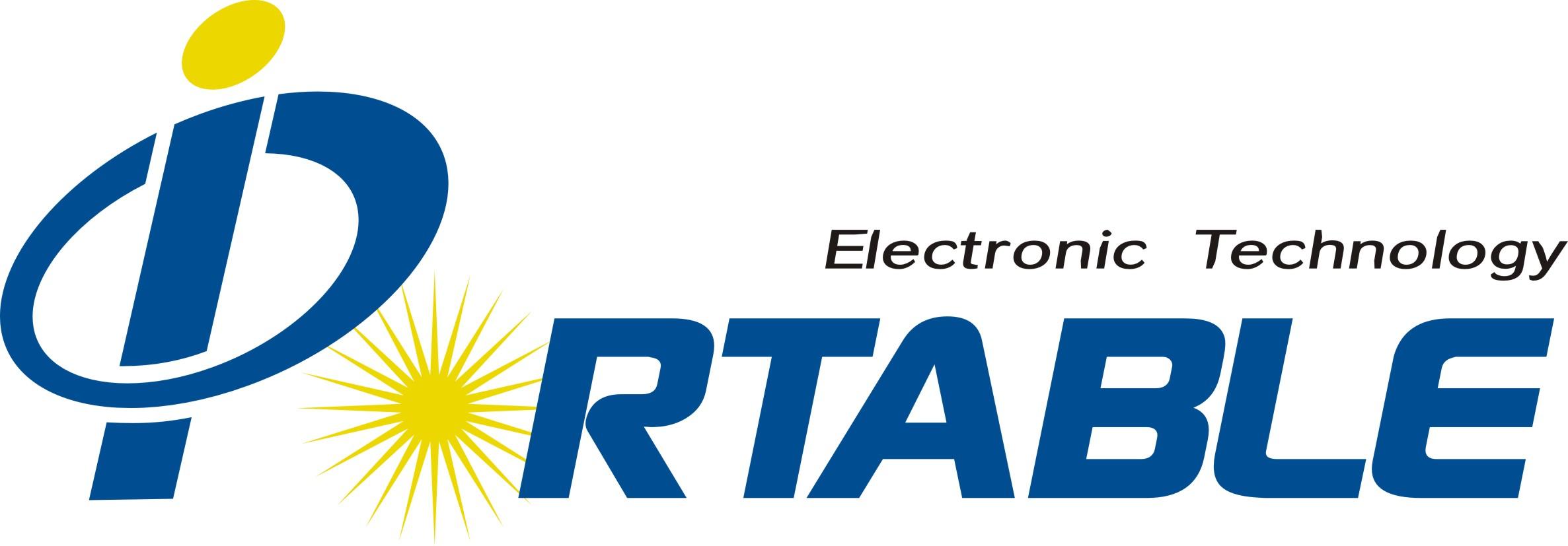 深圳市便携电子科技有限公司logo