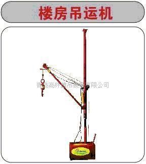 器实现电机正反转可转可将钢丝绳卷烧,放开,并通过支架部分滑轮起吊