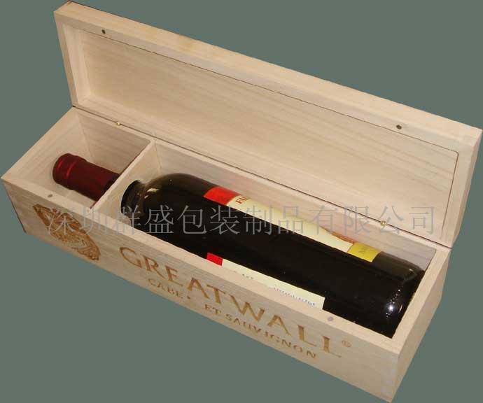 供应红酒木盒