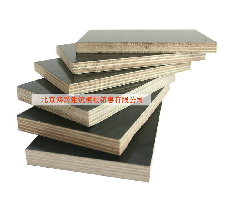 供应清水模板_建筑模板