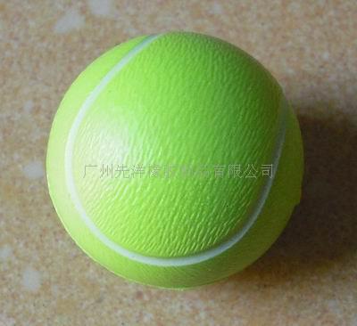 pu排球篮球足球网球高尔夫球