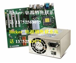 供应德国bicker工业电路板