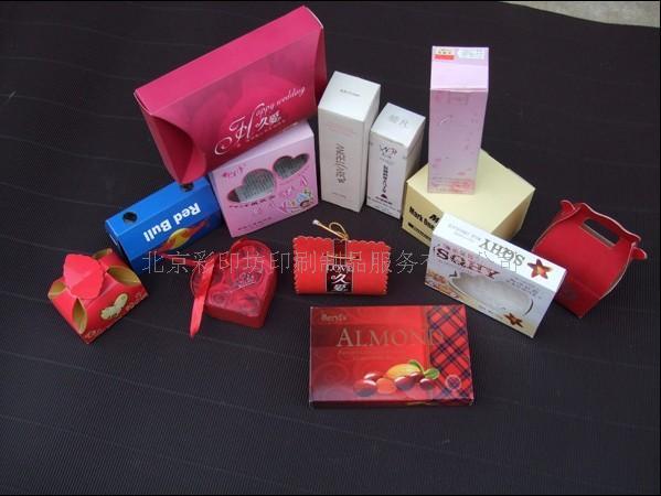 供应北京纸盒,包装盒精美礼品包装盒设计制作