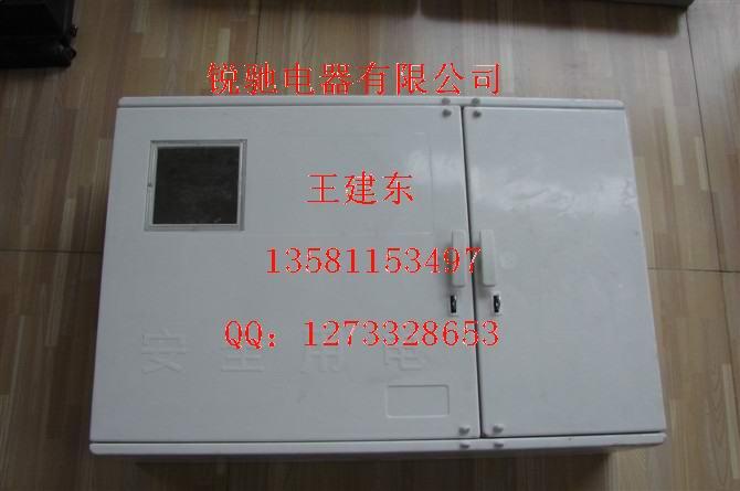 玻璃钢动力电表箱,三项动力箱,计电箱 玻璃钢电表箱 配电箱