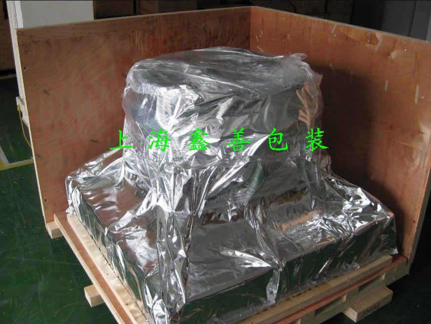 真空包装木箱_真空铝膜包装