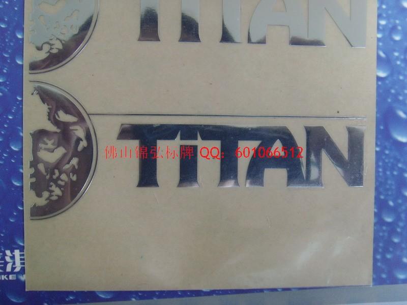供应超薄金属标牌 超薄电铸标牌 超薄电铸铭牌