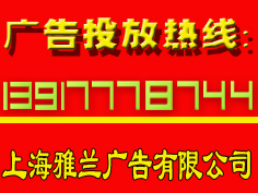 21世纪经济报道广告热线_21世纪经济报道广告部电话