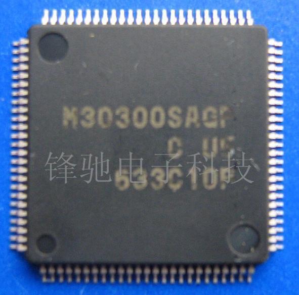 个人库存IC.CPU二三极管晶振等一切电子呆料