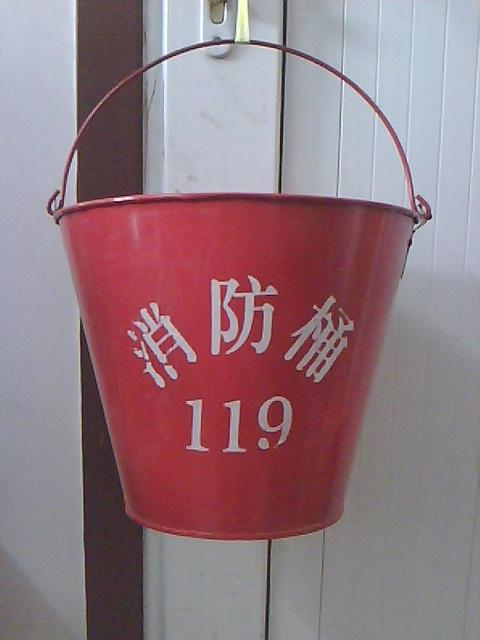北京消防桶/消防架/消防锹/灭火器批发010-6287605