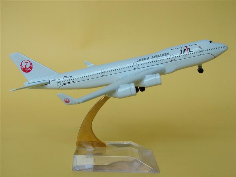 日本航空747-400 飞机模型 航空模型 模型玩具