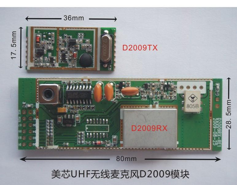供应UHF/VHF 无线麦克风射频模组 美芯自从2007年针对UHF和VHF无线麦克风市场开发出两款不同需求的专用射频模块,已经大批量应用到不同领域,技术上非常成熟。厂家直接应用D2009大大简化了UHF无线麦克风的设计和生产。客户需要设计音频电路配合本射频模块。D2009的应用对象是低成本的UHF和VHF无线麦克风,它使用多频点锁相环技术取代目前市场上广泛应用的单频点晶体技术,实现无线语音传输和扩音。发射模块(TX)配合音频电路即可成为完整的无线话筒或腰包发射机;接收模块(RX)包括低噪声放大,一次混频
