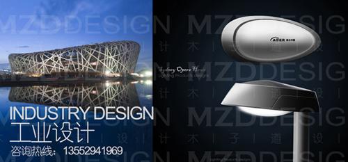 供应灯具设计 北京工业设计产品设计公司 产品设计