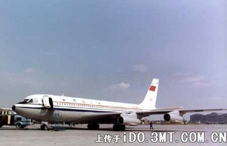 汕头到天津航空-潮州到天津航空