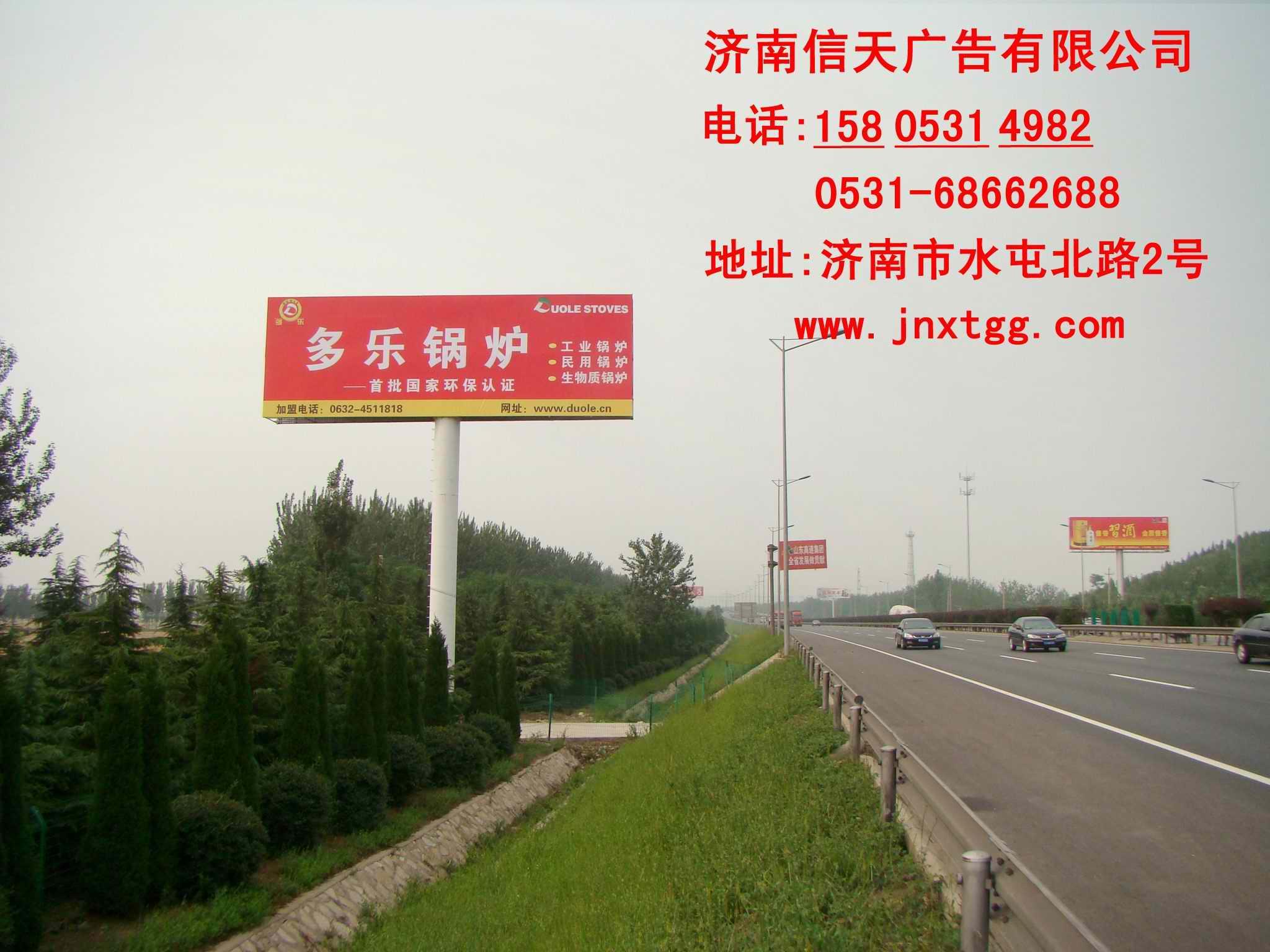 供应单立柱广告牌,济南单立柱招商,单立柱制作,户外高速路广告图片