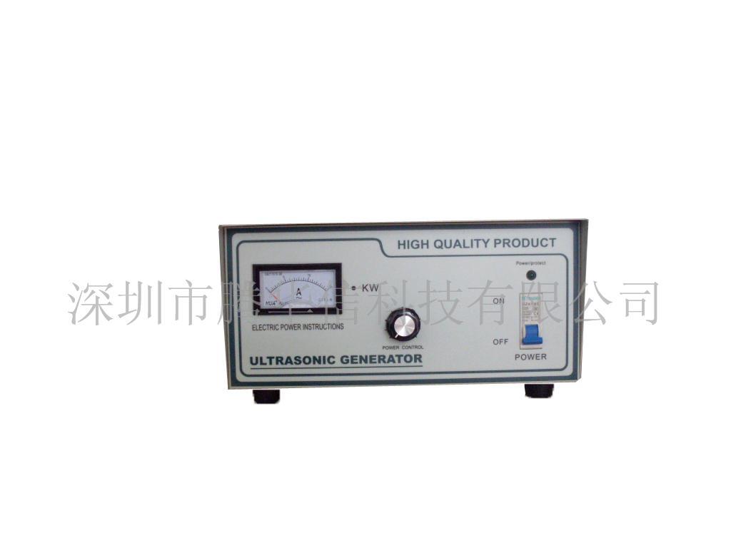 超声波发生器_高频发生器