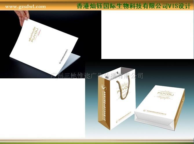 供应平面设计 画册设计 logo设计 vi设计