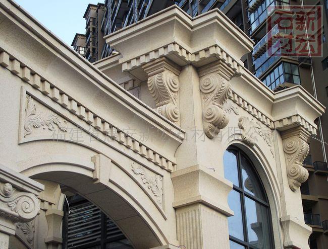 供应欧式石材外墙 石雕装饰