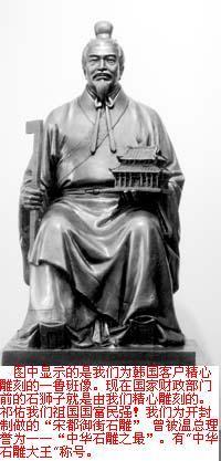 供应石雕鲁班像,老子孔子寿星毛泽东白求恩雷锋校园雕塑等 人物石雕