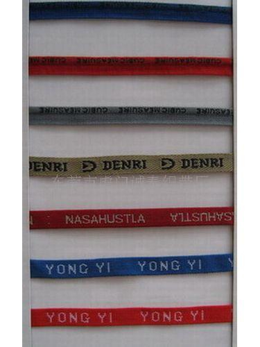 供应信息 纺织,皮革 纺织辅料 其他纺织辅料  品 牌:诚泰织带 价 格