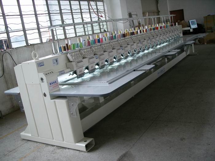 是一家生产电脑刺绣机的专业生产厂家