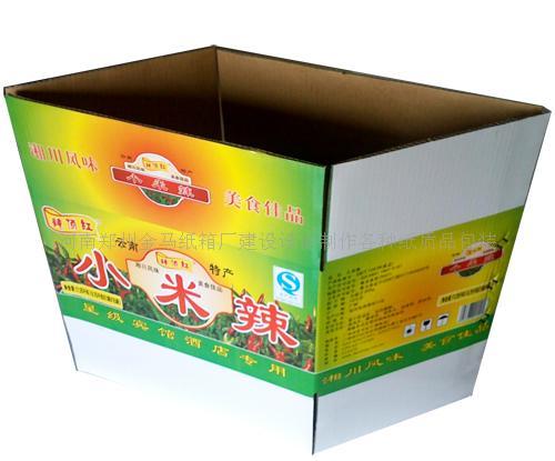 牛皮纸箱厂 牛皮纸箱彩色纸箱 礼品包装设计制作 纸盒,标签