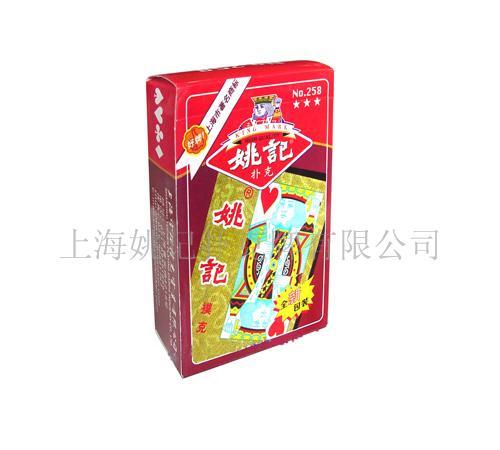 供应姚记扑克牌_上海姚记扑克牌