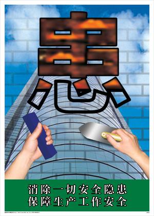 供应企业文化标语|5s标语|安全宣传标语/品质标语/宣传海报