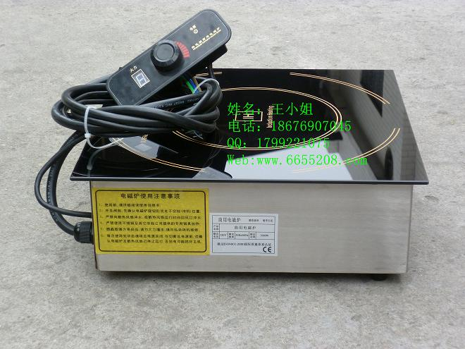 供应嵌入式平面商用电磁炉