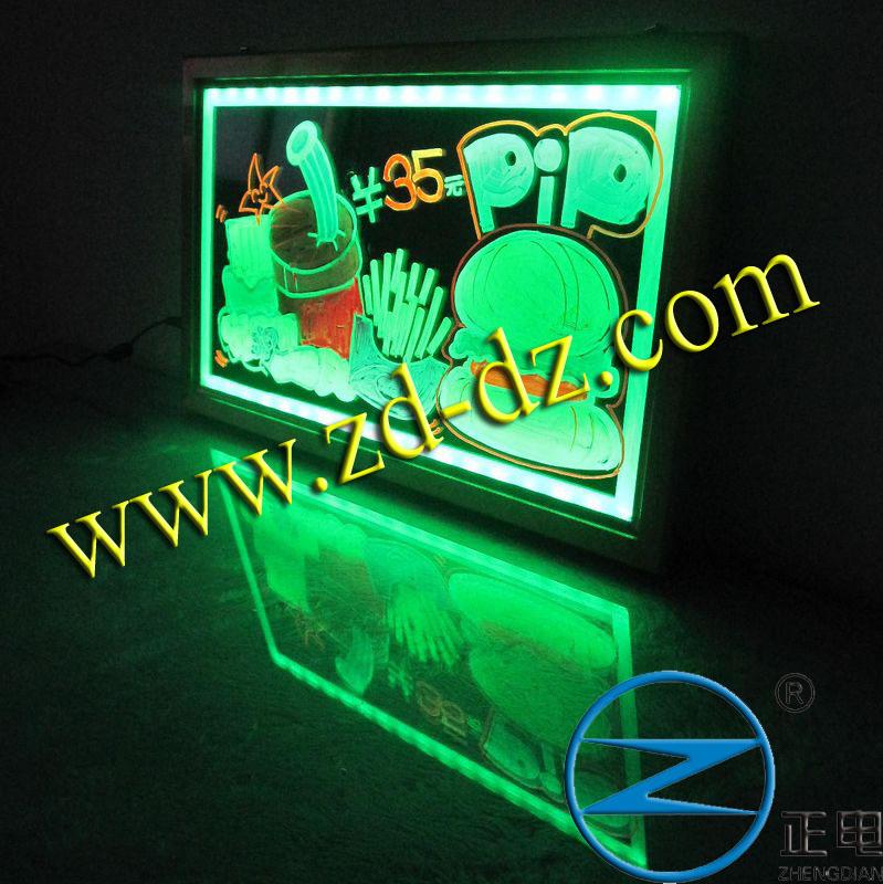荧光板图案设计电器店