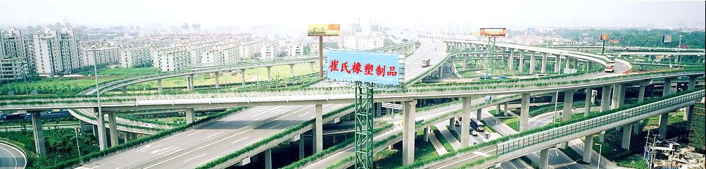河北省崔氏密封条科技凯发k8