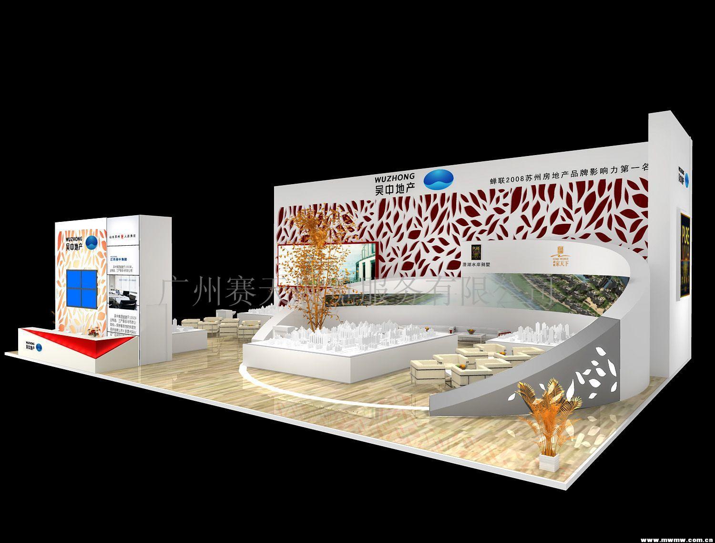 供应鞋类展台设计|皮革展台搭建|工业设计展览会设计