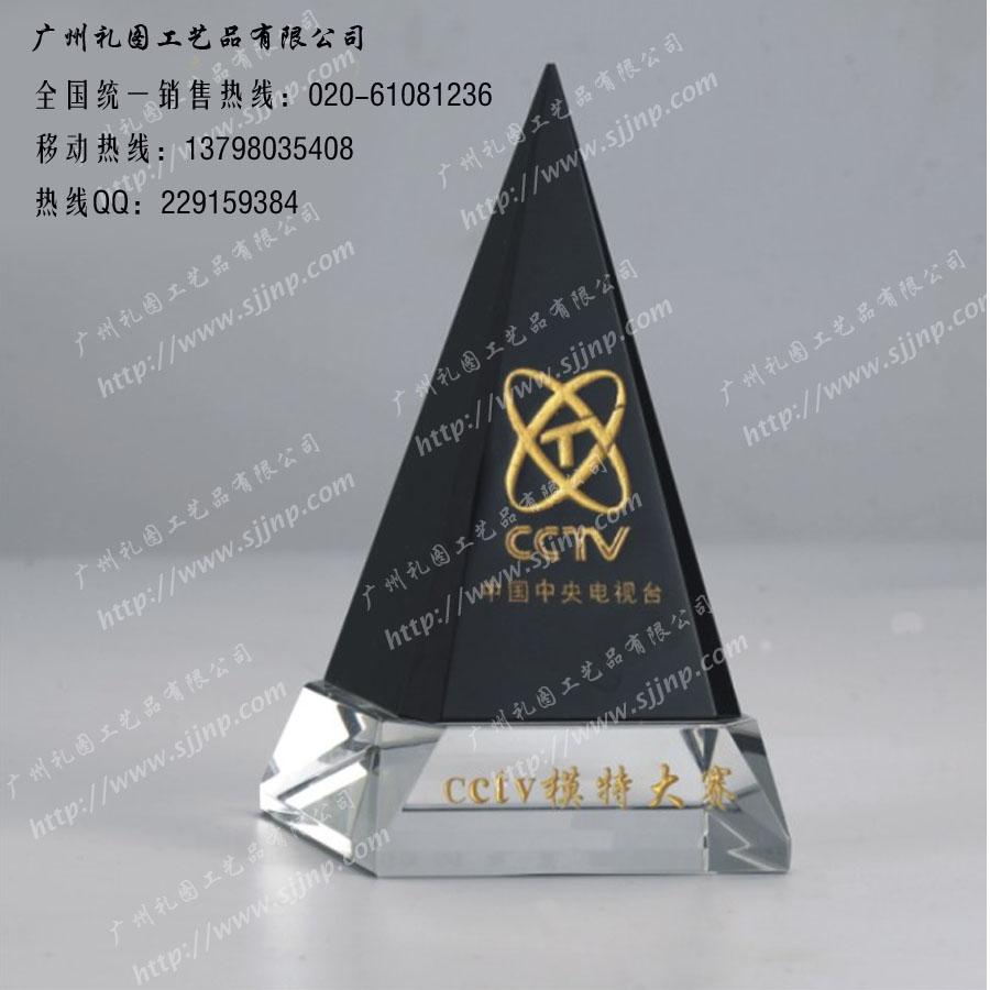 水晶金字塔,黑水晶工艺品,模特大赛奖杯,电视台奖杯,电台活动